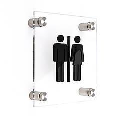 Табличка для вбиральні