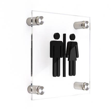 Табличка для вбиральні, фото 2