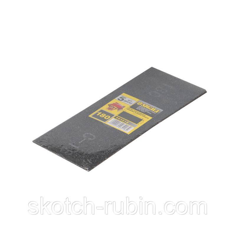 Сетки абразивные 5шт. 115х280мм (зерно 180) Sigma (9161801)