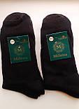 """Шкарпетки чоловічі """"МІЛЕНА"""", р-н 29.Україна., фото 2"""