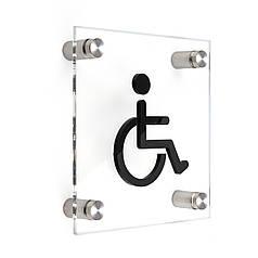 Табличка туалет для інвалідів