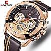 Часы NAVIFORCE NF9168 Cuprum Brown 45mm Quartz.