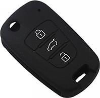 Чехол для автомобильного ключа Hyundai - Black
