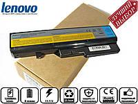 Батарея аккумулятор для ноутбука Lenovo IdeaPad B570e