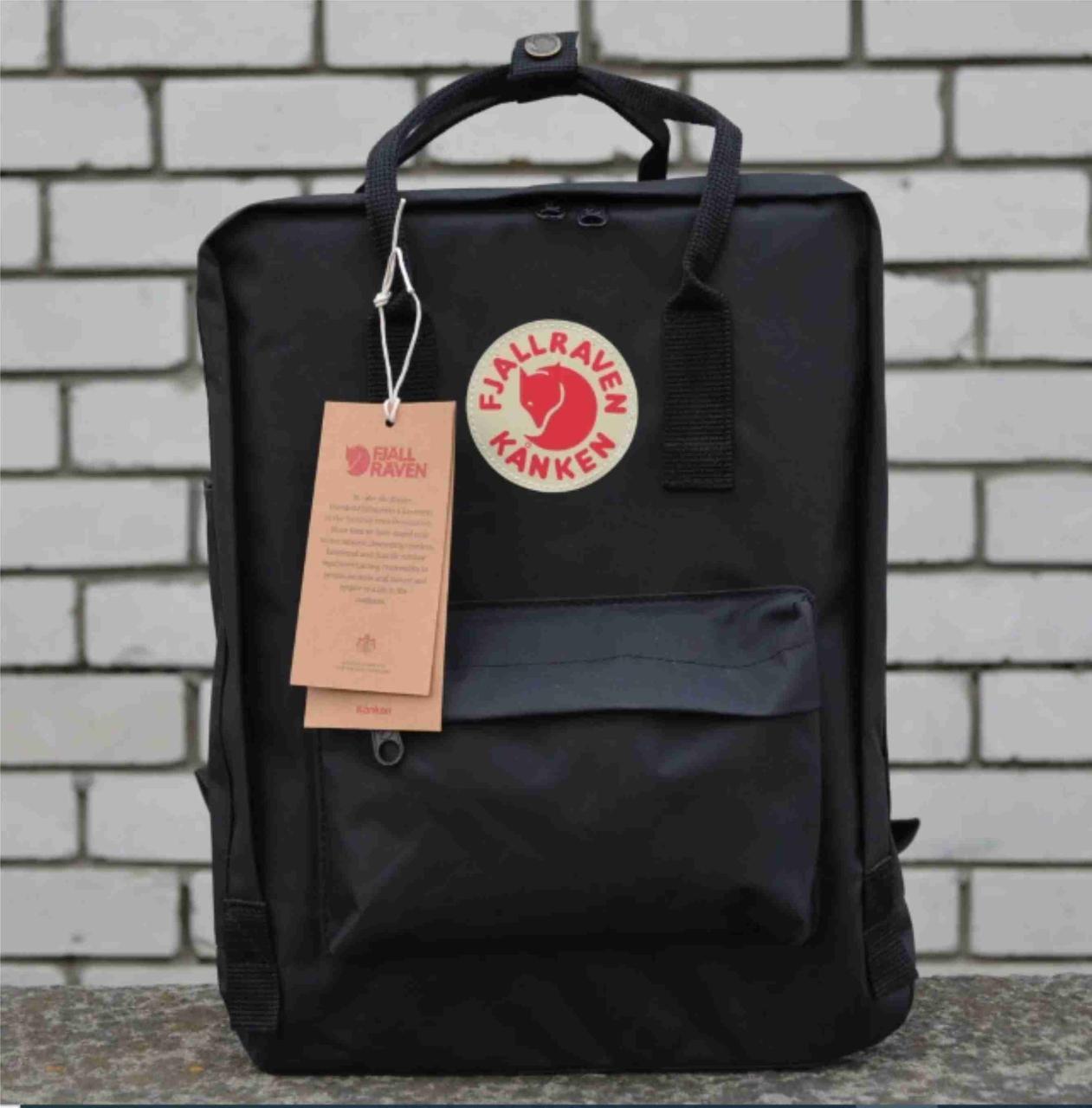 Рюкзак Fjallraven Kanken Classic. Вместительный рюкзак. Черный Рюкзаки Канкен. Рюкзак Шведский Канкен.