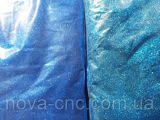 Гліттер синій, блакитний упаковка 1 кг