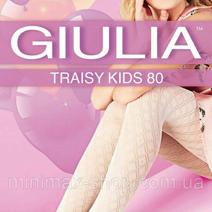Колготки детские Джулия  Traisy Kids 80, модель 1