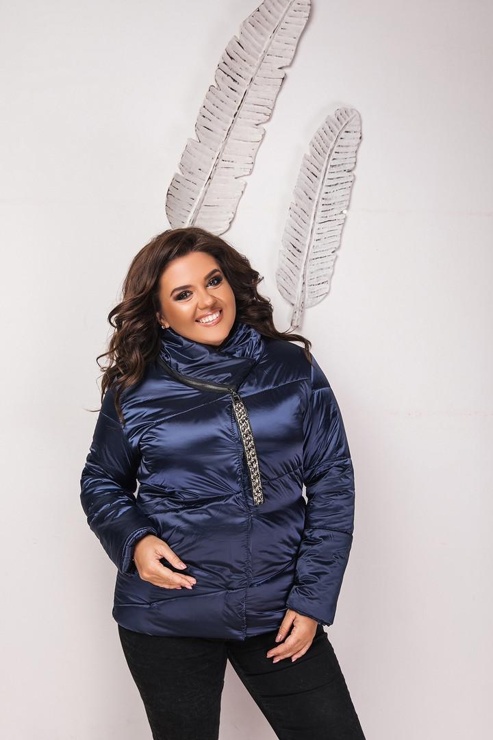 Женская демисезонная куртка 2020 батальная