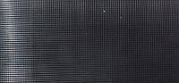 Полиуретан для обуви 290*130*6 мм Черный рифленный Собственного производства