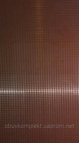 Полиуретан обувной 290*130*6 мм коричневый рифленный Собственного производства