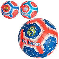 Детский футбольный мяч 2500-163
