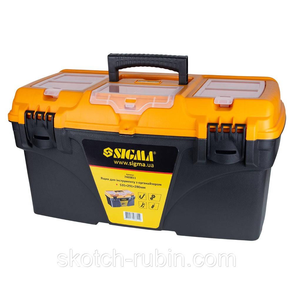 Ящик для инструмента с органайзером 535×291×280мм Sigma (7403811)