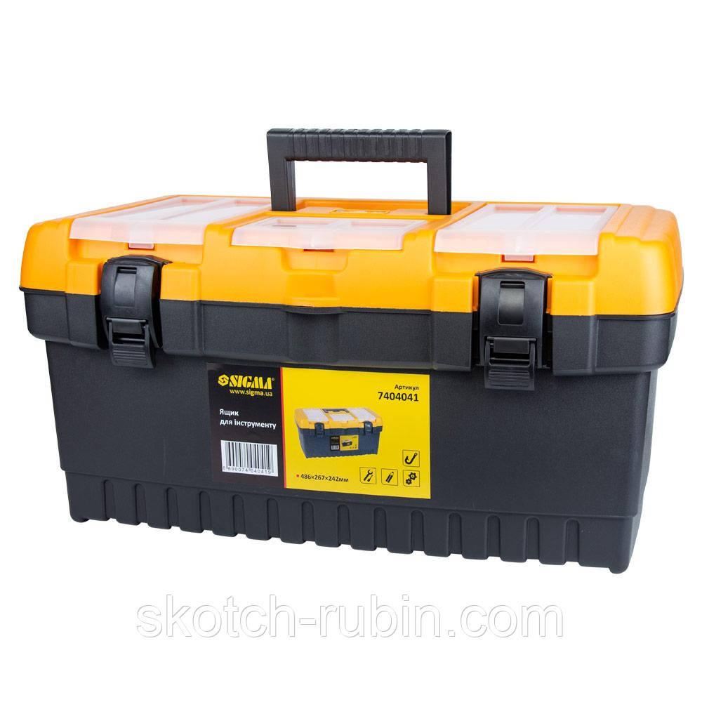 Ящик для инструмента 486×267×242мм Sigma (7404041)