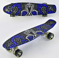 Скейт пенни борд Best Board колеса с подсветкой Penny Board