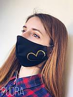 Защитная маска для лица ,многоразовые маски