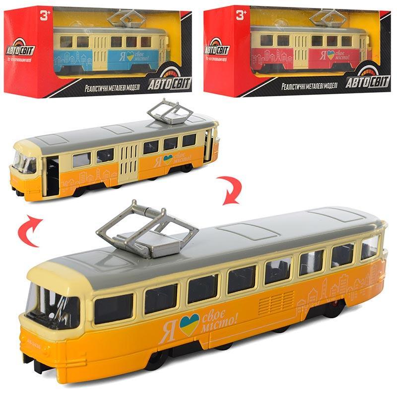 Игрушечный Трамвай AS-2436 АвтоСвіт инерционный, металл