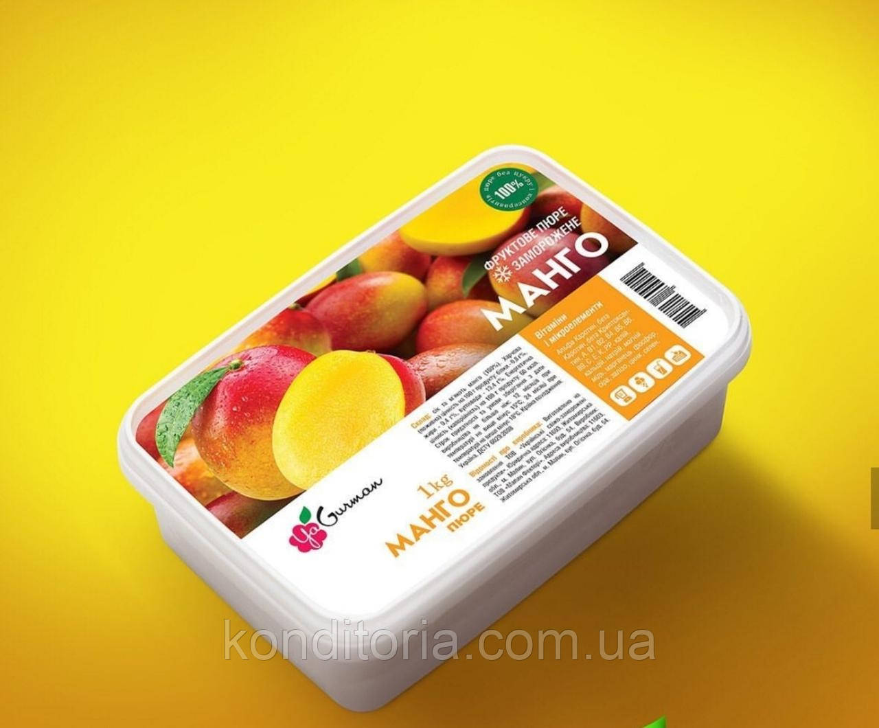 Пюре замороженное манго1000г без косточки