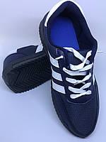 Кросівки чоловічі сині