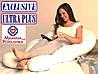 Подушка для беременных ULTRA PLUS Exclusive, Наволочка (на выбор) в комплекте