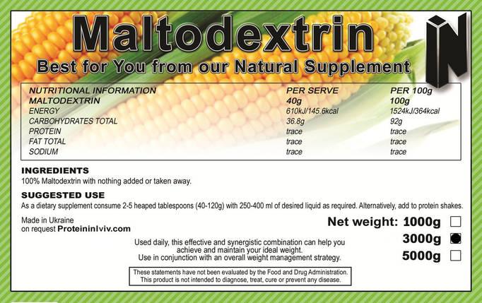 Мальтодекстрин 3 кг, карбо - основа гейнера, фото 2
