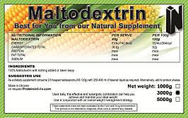 Мальтодекстрин 3 кг, карбо - основа гейнера