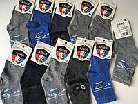 Носки для Мальчиков, цветные носки с рисунком до 8 лет