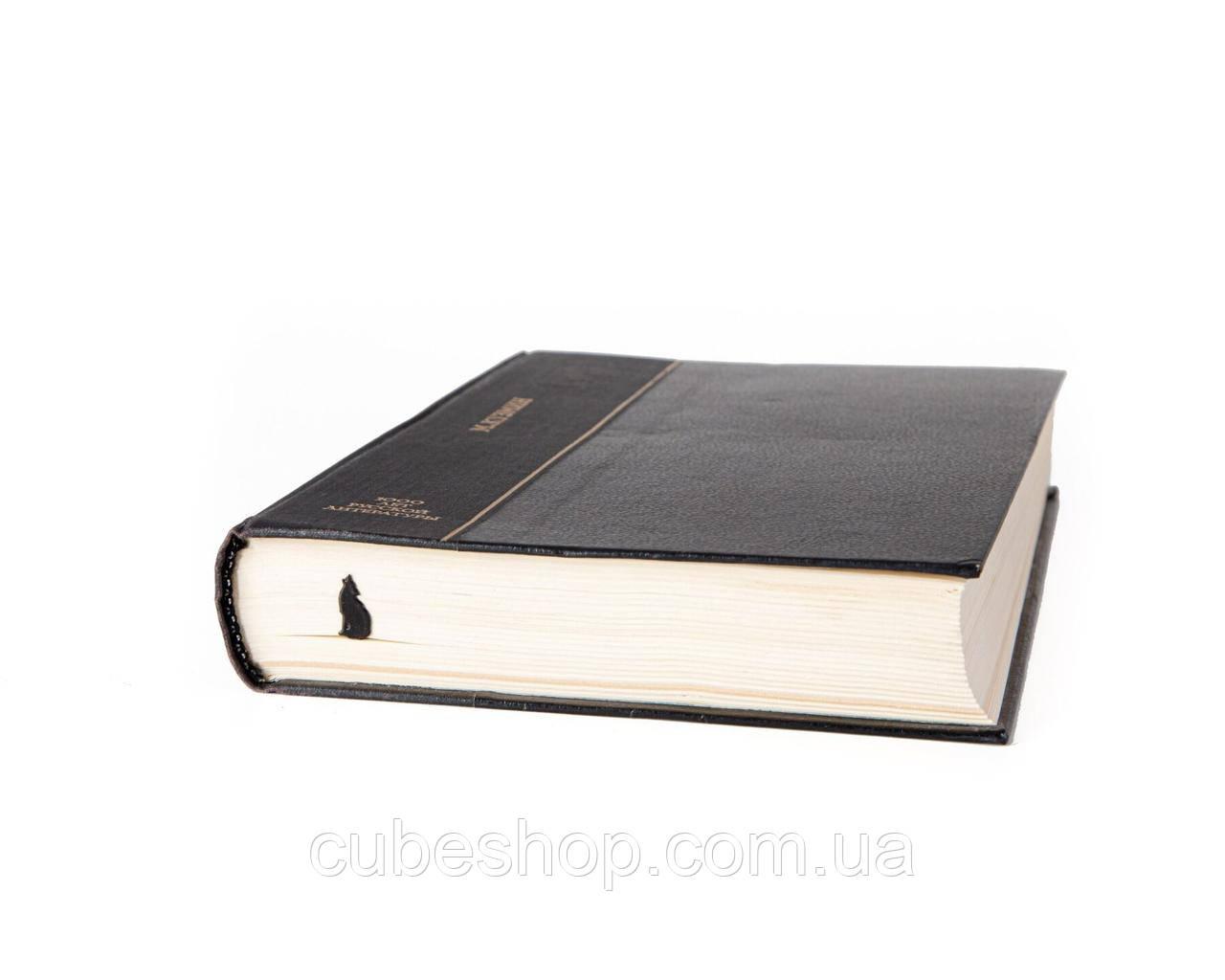"""Закладка для книг """"Волк"""""""