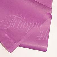 Тишью папиросная бумага лавандовая 50 х 70см