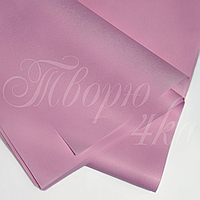 Тишью папиросная бумага лилово-розовая 50 х 70см