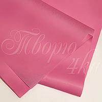 Тишью папиросная бумага розовая 50 х 70см