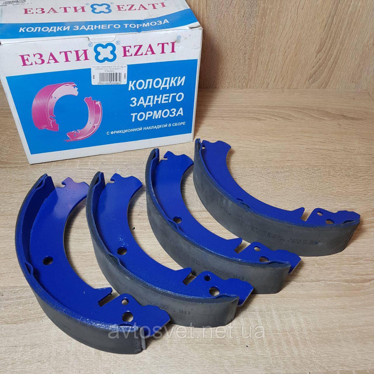 Колодка тормозная ВАЗ 2101-07 задняя (компл.4шт) (пр-во ЕзАТИ, г. Егорьевск) 2101-3502090 ориг. уп. кр