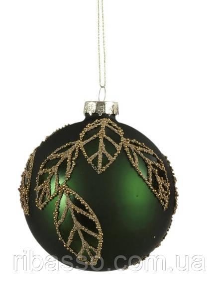 """Елочный стеклянный шарик, Ø 8 см., """"House of Seasons"""", цвет зеленый"""