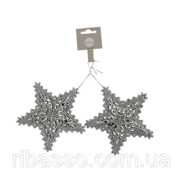 Украшение декоративное, 12,5 см, Звезда орнамент, серая, House of Seasons