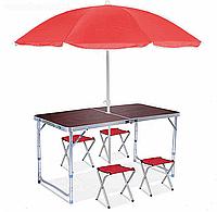 Туристический складной стол + 4 стула +зонт