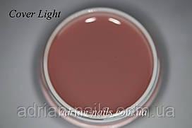 Камуфлирующий гель Base One Cover Light (розлив)