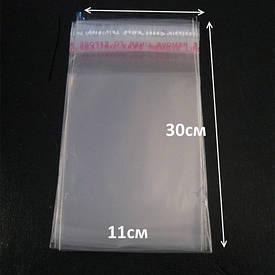 Пакет прозрачный со скотчем 11см 30см 25мк  (1000шт)