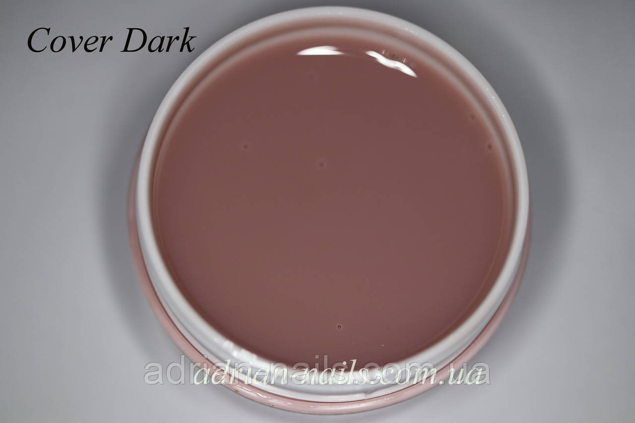 Камуфлирующий гель Base One Cover Dark (розлив)