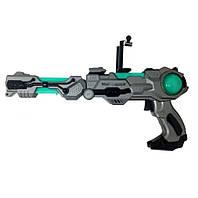Автомат дополненной реальности QFG 4 Game Gun Black (4_00028)