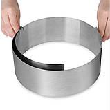 Форма для выпечки  Круг  регулируемый размер 16,5-32 см, фото 5