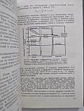 Современные основы физиологии почек Б.Кравчинский, фото 6