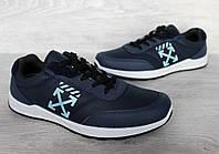 Чоловічі демісезонні кросівки сині на білій підошві кроссовки