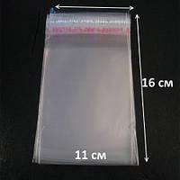 Пакеты с клейкой лентой 11см 16см 25мк (1000шт)