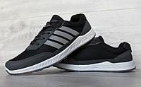 43 р. Кросівки чоловічі демісезонні сірого кольору кроссовки