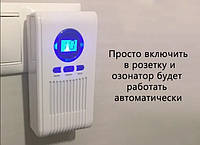 Дезінфекція 100%! Озонатор Sanit-101, фото 1