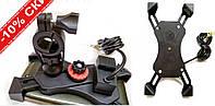 Крепление для телефона на руль +USB разьем (22- 30mm)   DVK