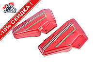 Пластик   Alpha   боковая пара на бардачок   (красные)   BOR