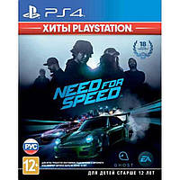 Игра SONY Need For Speed (Хити PlayStation)[PS4, Russian subtitles] (1071306)