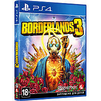 Игра SONY Borderlands 3 [PS4, Russian subtitles] (5026555425896)