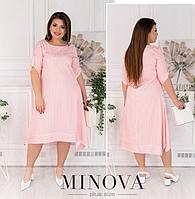 Летнее льняное платье в полоску пудрового цвета батал Размеры: 50,52,54,56,58,60