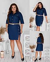 Женское модное платье с рукавом 3/4,элегантный разрез с боку регулируется пуговицами (джинс) 2 цвета (батал)